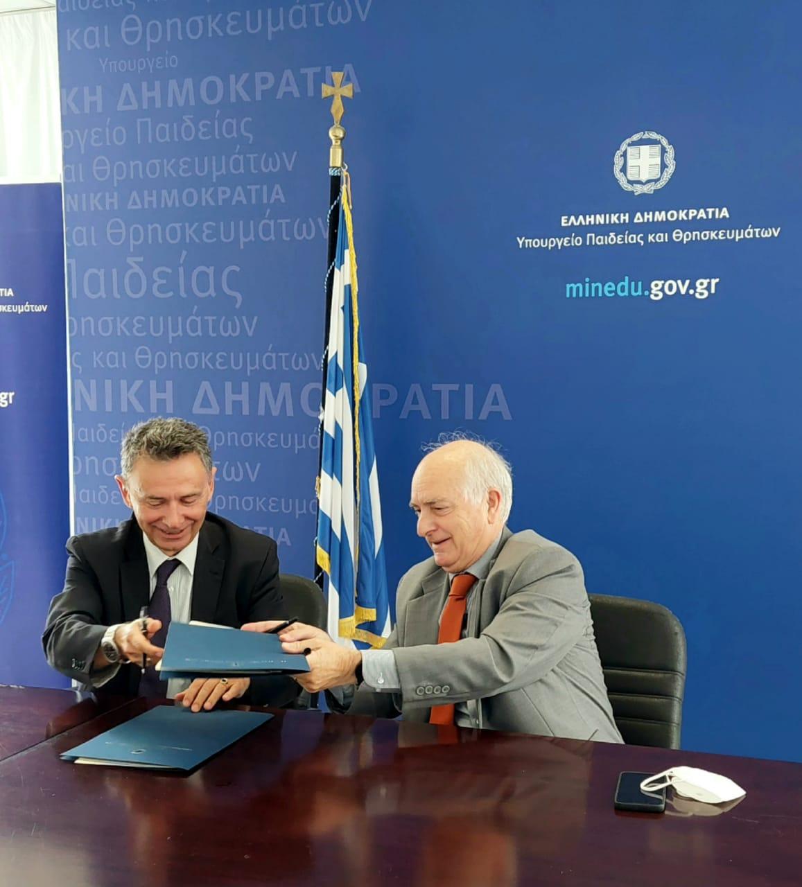 Νέο τριετές ελληνογερμανικό Πρωτόκολλο Συνεργασίας στον τομέα της Επαγγελματικής Εκπαίδευσης