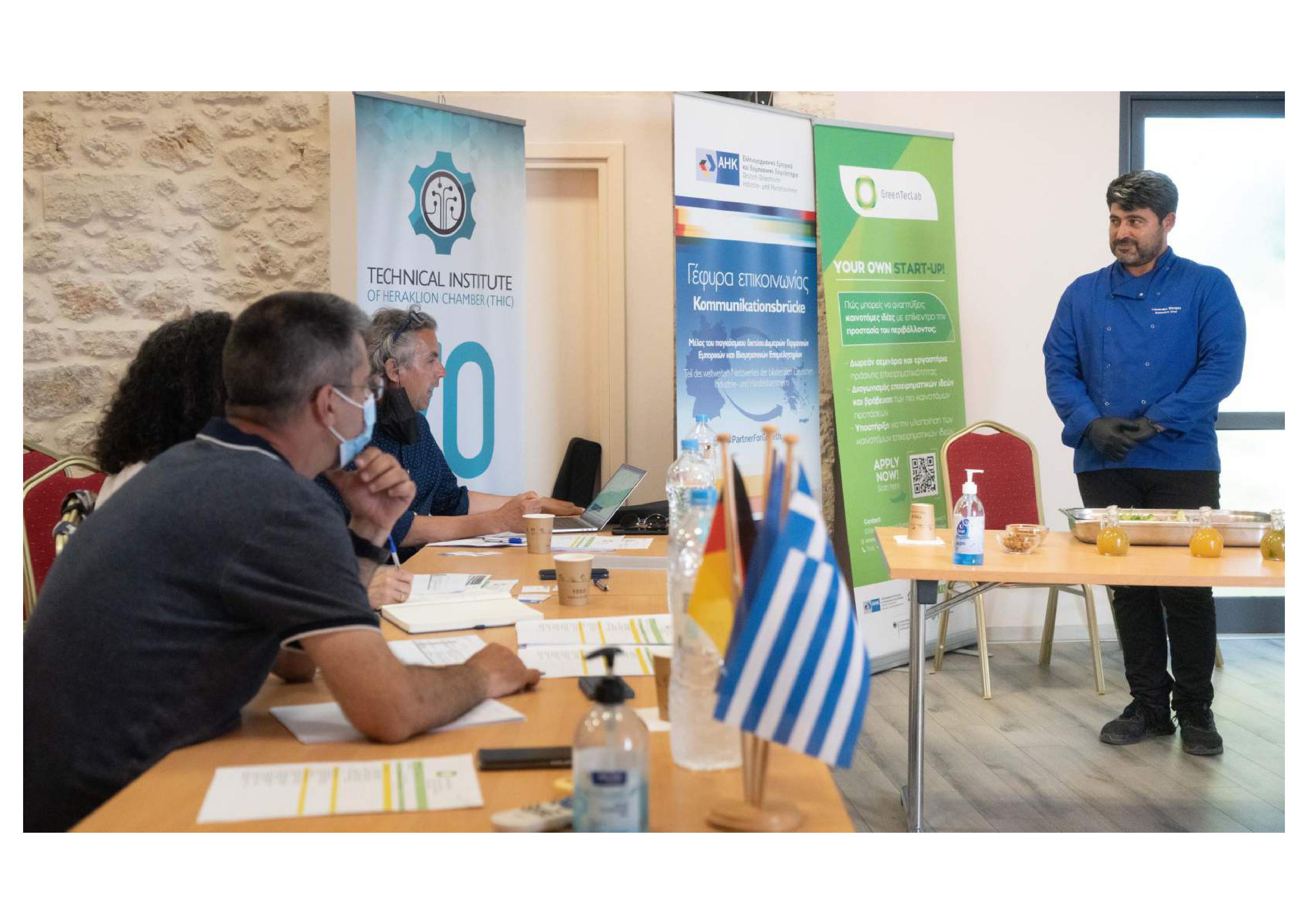 Βράβευση 5 καινοτόμων επιχειρηματικών ιδεών στο πλαίσιο του έργου GreenTecLab