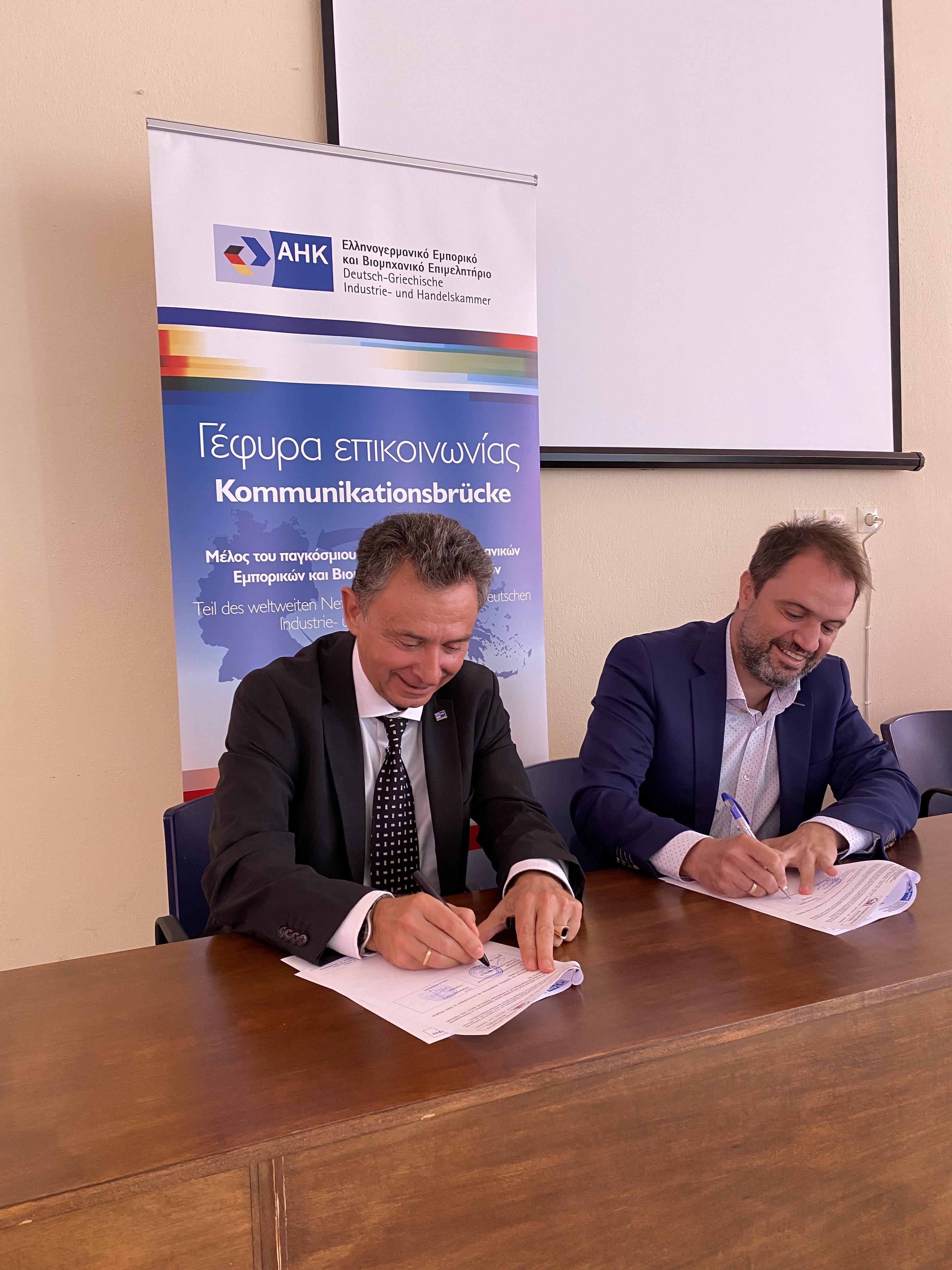 Υπογραφή μνημονίου συνεργασίας του Ελληνογερμανικού Επιμελητηρίου με το Επιμελητήριο Κοζάνης