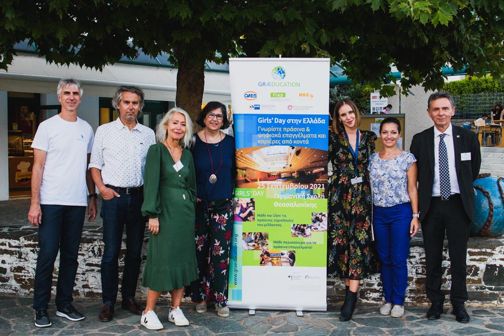 Με 400+100 συμμετοχές η «Girl's Day» για τα πράσινα και ψηφιακά επαγγέλματα, στη Θεσσαλονίκη